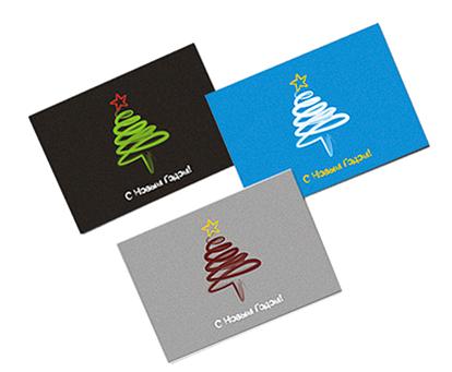 Печать открытки со своим изображением спб, красивые мерцающие открытки