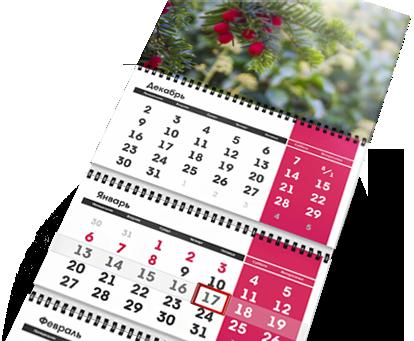 календари на заказ с фото москва